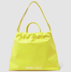 Designer handbags for Spring 2018 under £300